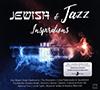 Hamsa - Jewish & Jazz Inspirations